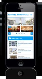 ポータルサイト構築提案例スマートフォンサイトのイメージ