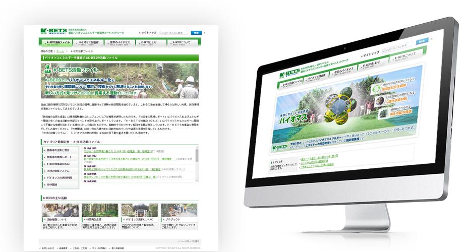 k-betsサイトイメージ