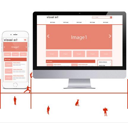 レスポンシブデザインサイト制作例イメージ